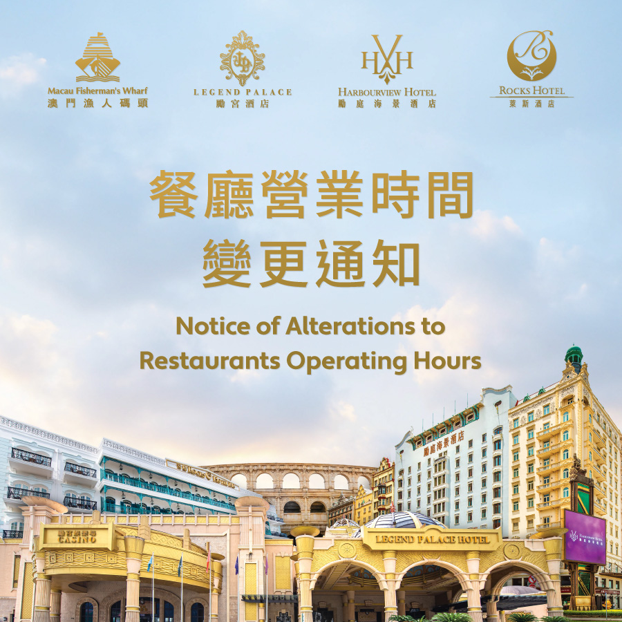 Notice of Alterations to Restaurants Operating Hours